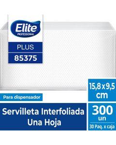 Servilleta Dispensador H/S Blanca Plus 21,6 x 15,8 CM 300 HJS x 30 Pqtes